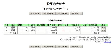 Ha091107bmp_2