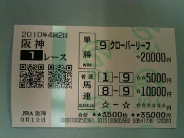 Ha091201