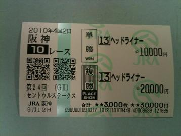 Ha091210