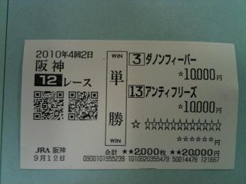 Ha091212