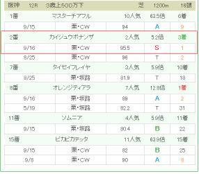 Ha092012bmp_2