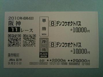 Ha092011b