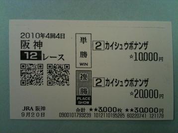 Ha092012b