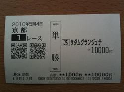 Ky101701b