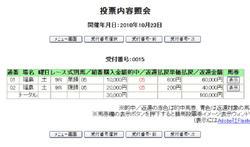 Fu102309bmp_2