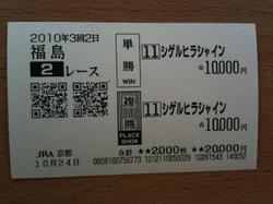 Fu102402