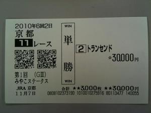 Ky110711b