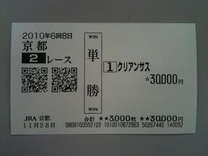 Ky112803b