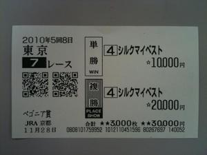 To112807