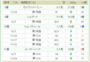 Ha120411bmp_2