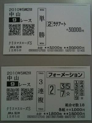 Na120509