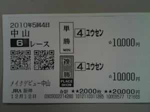 Na121206