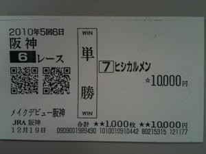 Ha121906b