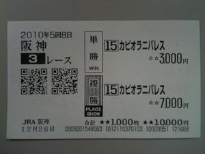 Ha122603