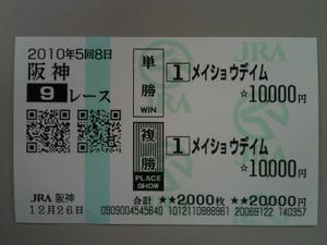 Ha122609