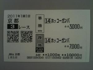 Ky010503