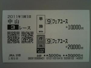 Na010503