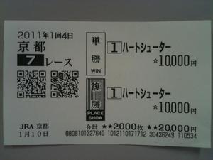 Ky011007