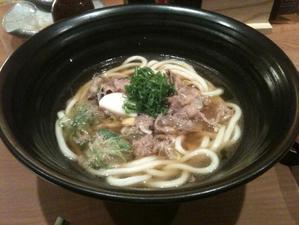 Tsuru3