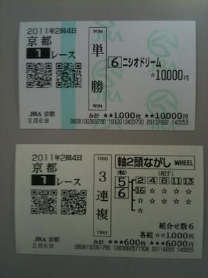 Ky020601b
