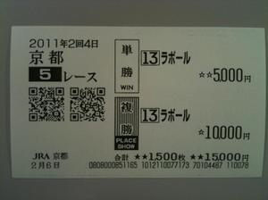 Ky020605b