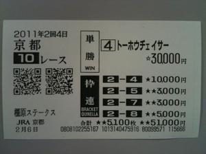 Ky020610b_2