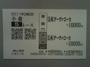 Ko022705a