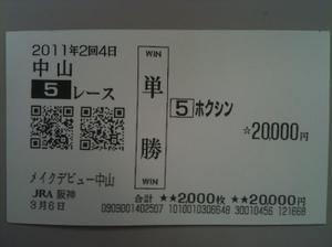 Na030605b