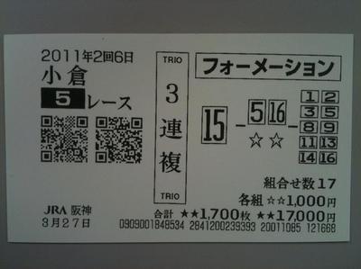 Ko032705