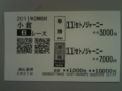 Ko032706b