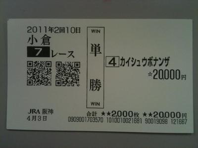 Ko040307b