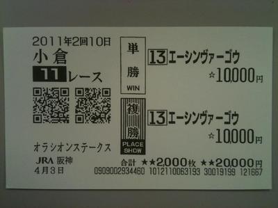 Ko040311b