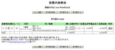 Ko040205bbmp