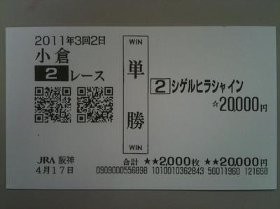 Ko041702b