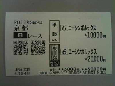 Ky042408b