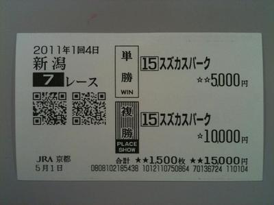 Ni050107b