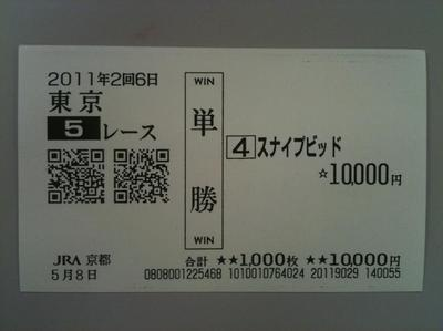 To050805b