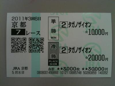 Ky050807b