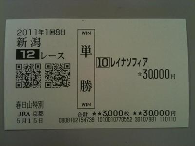Ni051512b