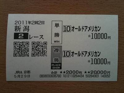 Ni052902b