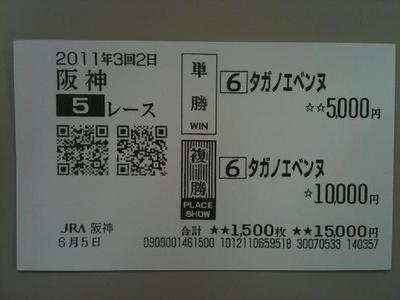 Ha060505b