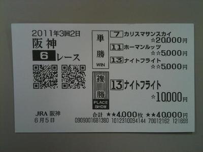 Ha060506b