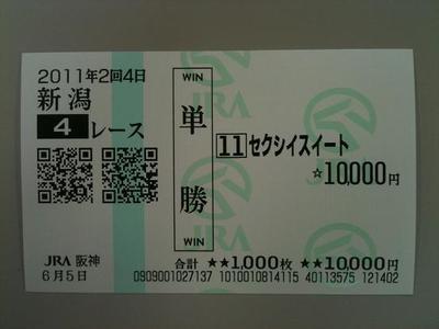 Ni060504b