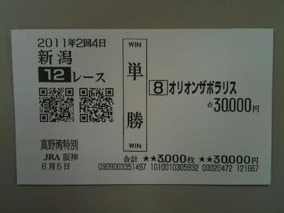 Ni060512b