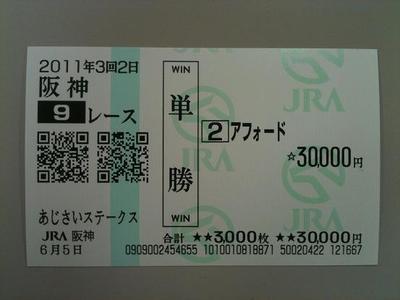 Ha060509b