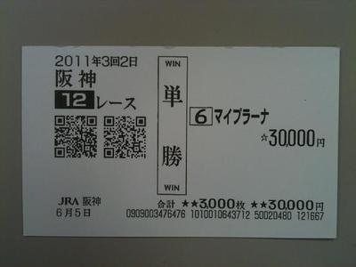 Ha060512b