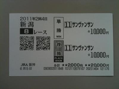 Ni060508b