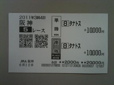 Ha061205b
