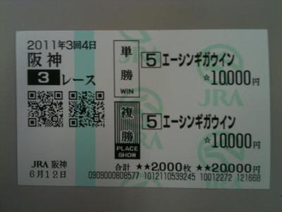 Ha061203b