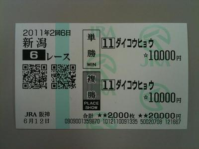 Ni061206b